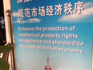 IP_Shanghai